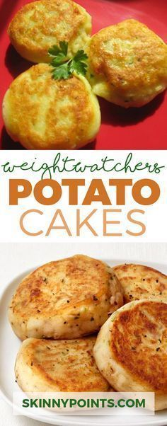 Potato Cakes With Only 2 Weight Watchers Smart Points