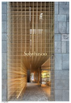 "It is a lantern – the AMORE Sulwhasoo Flagship Store designed by Neri&Hu Design and Research Office. ""The literal and mythological meaning of the lantern is highly significant throughout Asian history—it leads you through the dark, showing you the way and indicating the beginning and end of a journey."" Inspirited by this ability and belief …"