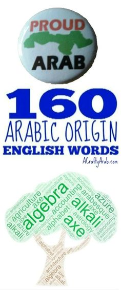 This list of 160 words in the English language that have Arabic origins was put together by the National Association of Arab Americans. English Words, English Language, Arab American, Muslim Culture, Ramadan Crafts, World Languages, National Association, Muslim Women, North Africa