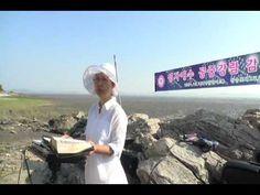 강화도 장화리 낙조(일몰),대희년 마지막나팔감사예배,북일곶돈대,2016.6.1 ' | ZOOA-KR
