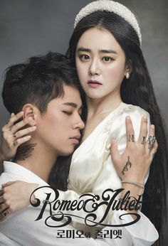 Moon Geun Young and Park Jung Min are star-crossed lovers in 'Romeo and Juliet' posters | allkpop