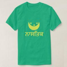 ਨਾਸਤਿਕ atheist in Punjabi. Get this for a trendy and unique product. It is a single colour with a moon and 3 star with the word atheist in Punjabi under. Types Of T Shirts, Foreign Words, Mystery Books, Atheist, Funny Tshirts, Pride, Moon, Unique, Colour