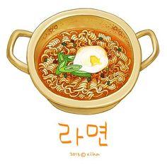 Paint by Korean artist: Xihanation Cute Food Art, Love Food, Mie Goreng, Food Sketch, Food Cartoon, Watercolor Food, Food Painting, Food Wallpaper, Food Stickers