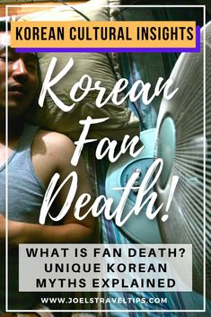 Have you heard about the Korean fan death myth? Are you worried about whether or not your fan may be trying to kill you? Do you want to know how to protect yourself and your loved ones from the silent killer that is fan death? Then you're in the right place. Read on to find out all about fan death and how to avoid it. #fandeath #koreanculture #culturekorea #korea #southkorea #culturalinsights #coffeebreak #shortread #interestingculture #aboutkorea