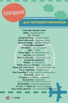English Course, English Fun, English Writing, English Study, English Lessons, Learn English, English Phrases, English Words, English Grammar