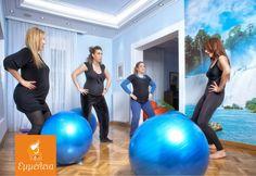 Θηλασμός, Καρδιοτοκογραφία, Μαθήματα Ψυχοπροφυλακτικής, Yoga στην Εγκυμοσύνη, Massage εγκύου και νεογνού #emmeleia