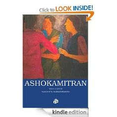 Water: by Ashokmitran Featured in: 50 Writers, 50 Books - The Best of Indian Fiction. Harper-Collins India.
