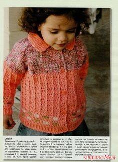 Добрый день! Есть у меня журнал Вяжем для детей-крючок 1/2012. В нем модели крючком от 0 до 10 лет.