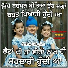 Pin by sukhpreet on punjabi quotes❤ Gurbani Quotes, Quotes Thoughts, Status Quotes, Brother Status, Brother Sister Love Quotes, Punjabi Attitude Quotes, Punjabi Love Quotes, Intj, Quotes John Green