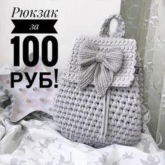 "Polubienia: 314, komentarze: 37 – ▪️◾️◼️ B O N I T O Bags ◼️◾️▪️ (@bonito.bags) na Instagramie: ""Вот и прогремели долгожданные праздники и уже пора готовится к весне)) да-да, она уже не за горами!…"""