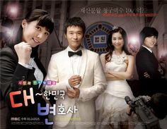 the lawyers of the great republic korea one of the funniest dramas that I've ever seen