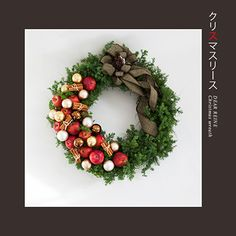 デザイン - 華造師 いしいあみ  おしゃれなお客様にお届けするフレッシュエバーグリーン アップル&シナモン クリスマスリースです。 #クリスマスリース #Christmas #ディアレイヌ