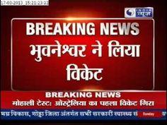 http://india.mycityportal.net - India News: Suppress Australians in Mohali - #india