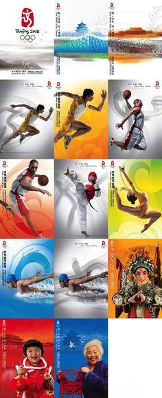 15 Ideas for design poster sport illustrations Sports Day, Sports Logo, Sports Humor, Taekwondo, Web Design, Logo Design, Sports Graphic Design, Sport Design, Sports Advertising