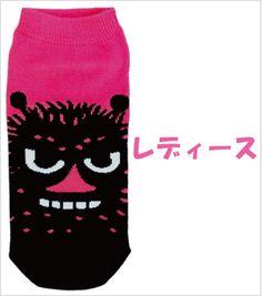 kaikenlaiset tälläiset muumi sukat käy :)
