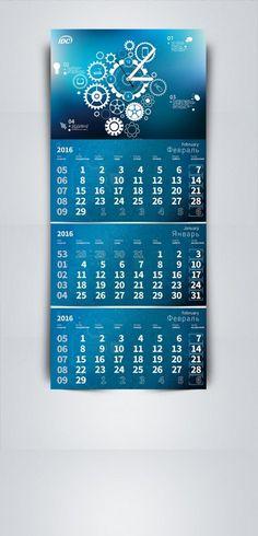 IDC - Дизайн квартального календаря на 2016г.