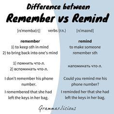 Разница между REMEMBER и REMIND. english английский язык vocabulary word of the day  #english #английскийязык  #vocabulary #wordoftheday
