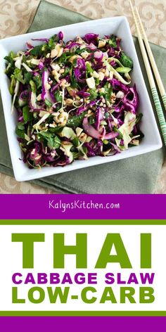 Even in the winter when you have to buy the mint, this Thai Cabbage Slaw is worth the splurge if you're a fan of mint and cabbage and like Thai flavors! Dairy Free Recipes, Vegan Recipes Easy, Clean Recipes, Gourmet Recipes, Keto Recipes, Meatless Recipes, Best Salad Recipes, Salad Dressing Recipes, Salad Sauce