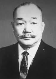 金錫源 김석원 (1893 – 1978) was an ethnic Korean major general in the Imperial Japanese Army (and later an educator)