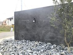 Landscape Walls, Landscape Design, Building Facade, Building A House, Gate Design, House Design, Entrance Signage, Boundary Walls, Japanese Landscape