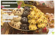 Today's Photo From Osaka #Today_Photo with Jin Air #jinair #Osaka #osaka #진에어 #오사카 #재미있게지내요 #재미있게진에어 #맛스타그램 #먹스타그램
