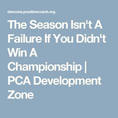 The Season Isn't A Failure If You Didn't Win A Championship | PCA Development Zone