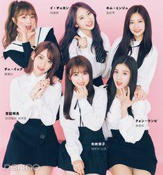 IZ*ONE for Non-No Magazine Japan - via nonno. Yuri, Honda, Eyes On Me, Magazine Japan, Sakura Miyawaki, Japanese Girl Group, Korean Art, G Friend, Kim Min