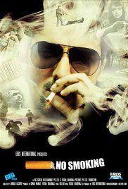 No Smoking (2007) Full Movie Online