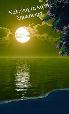 Good Night, Sweet Dreams, Have A Good Night