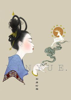 Illustration of Tang dynasty fashion by Z_XINYUE Antique Illustration, Love Illustration, Japanese Theme, Japanese Drawings, Chinese Art, Chinese Design, Chinese Culture, Art Graphique, Japan Art