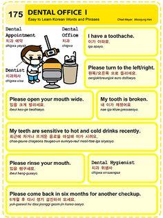 물음표 느낌표 ... 마침표™ 그리고 예향(睿響) Easy to Learn Korean Language 171 ~ 180