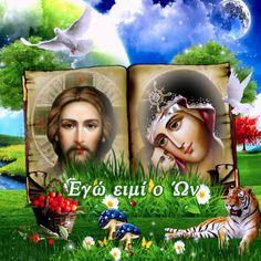 Prayers, Frame, Blog, Painting, Art, Picture Frame, Art Background, Painting Art, Kunst