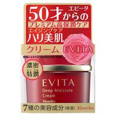 Kanebo EVITA Deep Moisture Cream P NT 35g for Aging Skincare Beauty JAPAN…