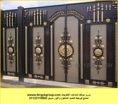 Ideas For Main Door Steel Interior Design House Main Gates Design, Grill Gate Design, Front Gate Design, Steel Gate Design, Door Gate Design, Door Design Interior, Main Door Design, House Front Design, Metal Gates