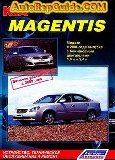 Download free - 2006-2009 KIA MAGENTIS Magentis K5 repair manual: Image: https://www.autorepguide.com/title/kia… by autorepguide.com