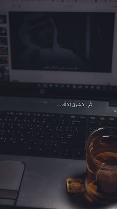 Love Quotes Photos, Cover Photo Quotes, Love Quotes For Him, Picture Quotes, Arabic English Quotes, Arabic Love Quotes, Cute Love Images, Quran Quotes Inspirational, Unspoken Words