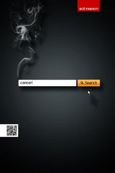 This is a smart quit-smoking advertisement. The search engine were used as a visual mat ephor of more information. It is also very smart to combine the cigarette and the search engine together to make it interesting and eye attracting.
