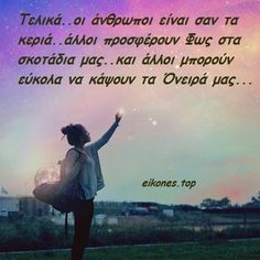 Greek Quotes, Picture Quotes, Health Tips, Clever, Motivational Quotes, Poems, Mindfulness, Pictures, Life