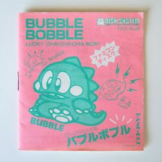 The Gay Gamer: Nice Package! (Bubble Bobble, Famicom Disk System)