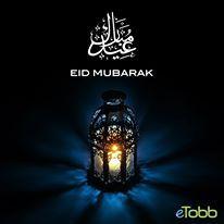 #Eid Mubarak - eTobb.com