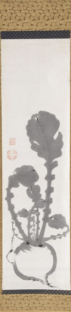 Turnip Itō Jakuchū (Japan, 1716-1800) 18th century Paintings; scrolls Hanging scroll; ink on paper. LACMA