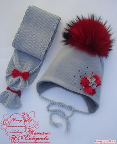Winter hats, suits with fur pomposhkami !!  New works.  Part 1
