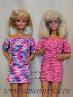 Knit dress for Barbie doll