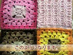 レトロな可愛さに夢中♪「グラニー編み」でつくる、冬のほっこりアイテムDIY集   キナリノ