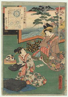 Koguruma by Toyokuni III/Kunisada (1786 - 1864)
