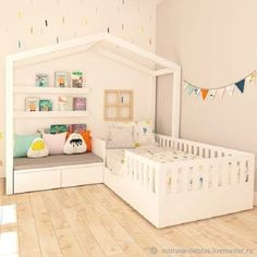 Best Ideas For Baby Bedroom Decor Sets is part of Toddler girl room The arrangement of a nursery does not mean only a big light room with nice safe baby room sets The […] -