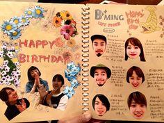 この画像は「手作り アルバム の 作り方 ♡ 誕生日 の 友達 や 彼氏 に!」のまとめの25枚目の画像です。