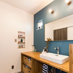 Bathroom Vanity, Interior Styling, Minimal Decor, House Design, Interior, Bathroom Mirror, House Interior, Japan Interior, Bathroom