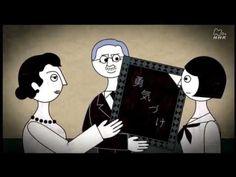 アドラー心理学 人は誰もが幸福になれる! 「人生の意味の心理学」4/4  NHK 岸見一郎 出演 - YouTube