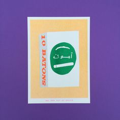 Hey, I found this really awesome Etsy listing at https://www.etsy.com/uk/listing/469421318/a-risograph-print-of-a-box-full-of-white